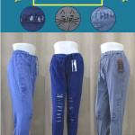Pusat Grosir Baju Murah Solo Klewer 2018 Grosir Celana Jogger Jeans Jumbo Wanita Dewasa Murah Solo 40Ribu
