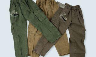 Pusat Grosir Baju Murah Solo Klewer 2021 Supplier Jeans Kimpul Anak Murah di Solo