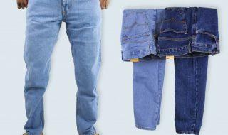 Pusat Grosir Baju Murah Solo Klewer 2019 Produsen Jeans Denim Dewasa PJ Murah di Solo