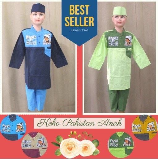 Pusat Grosir Baju Murah Solo Klewer 2019 Grosir Baju Koko Pakistan Anak Laki Laki Murah Solo 45Ribu