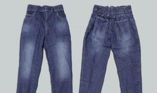 Pusat Grosir Baju Murah Solo Klewer 2021 Bisnis Jeans Boy Junior Termurah di Solo